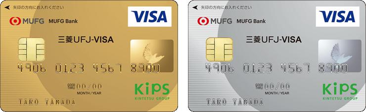 カード 銀行 デビット 三菱 ufj