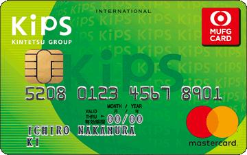 クレジットカードの保有者が亡くなった場合、どう …