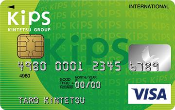 クレジットカード契約者が死亡したときのやるべき …