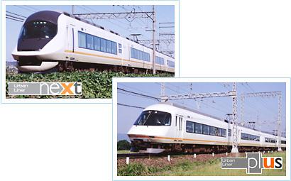 https://www.kintetsu.co.jp/gyoumu/Express/train/image/urban-main01.jpg