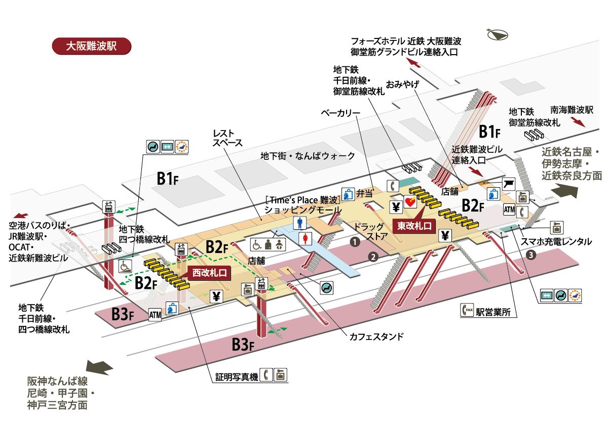 構内図 大阪 駅の情報 ジョルダン
